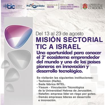 13/08 Misión Sectorial TIC a Israel - INSCRIBITE